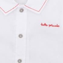 White Jersey Logo Shirt