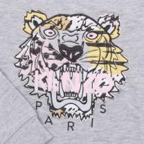 Grey Yellow Tiger Sweatshirt (14 years)