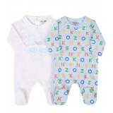 Light Blue Two Babysuits Gift Set